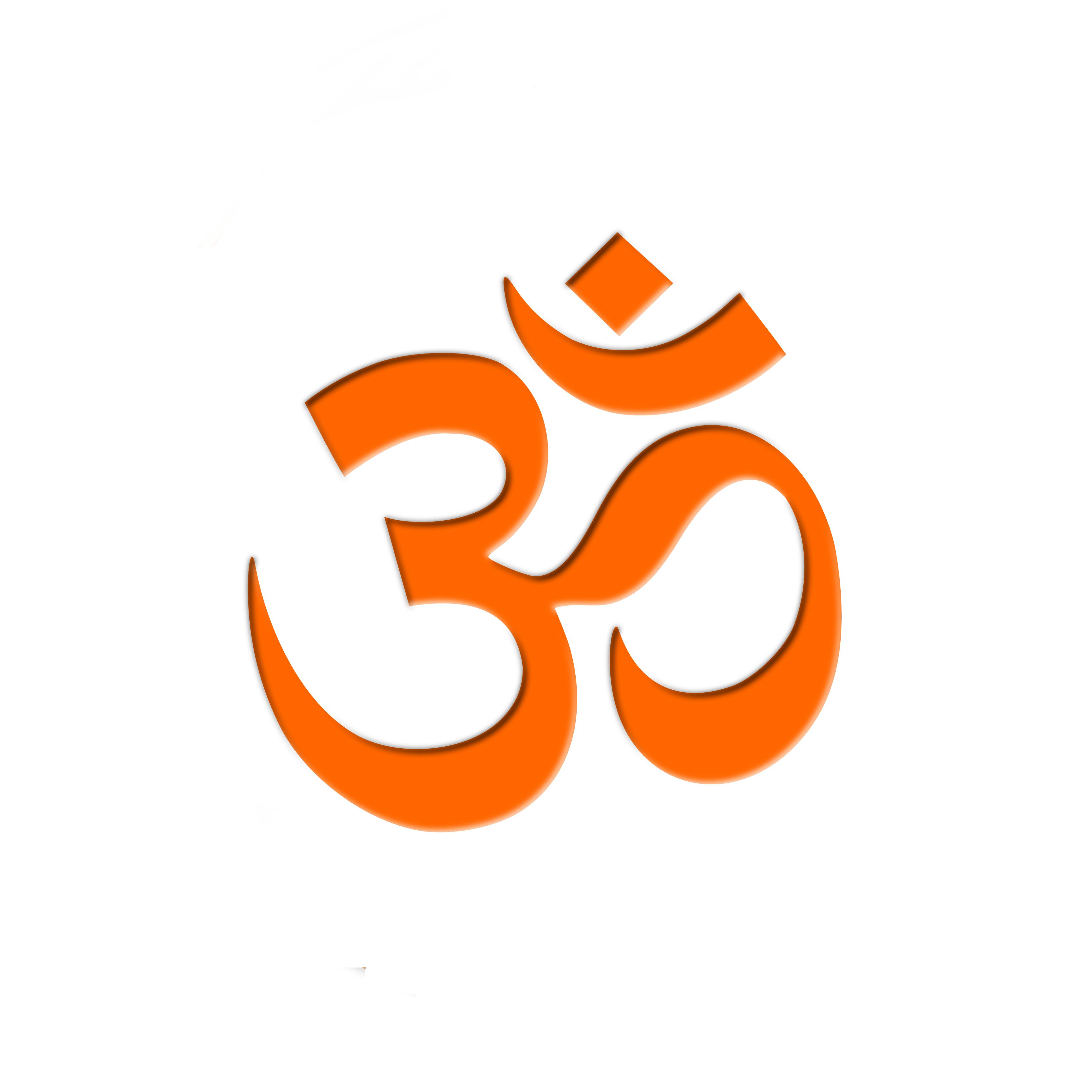 File:Om -symbol.png - Om HD PNG