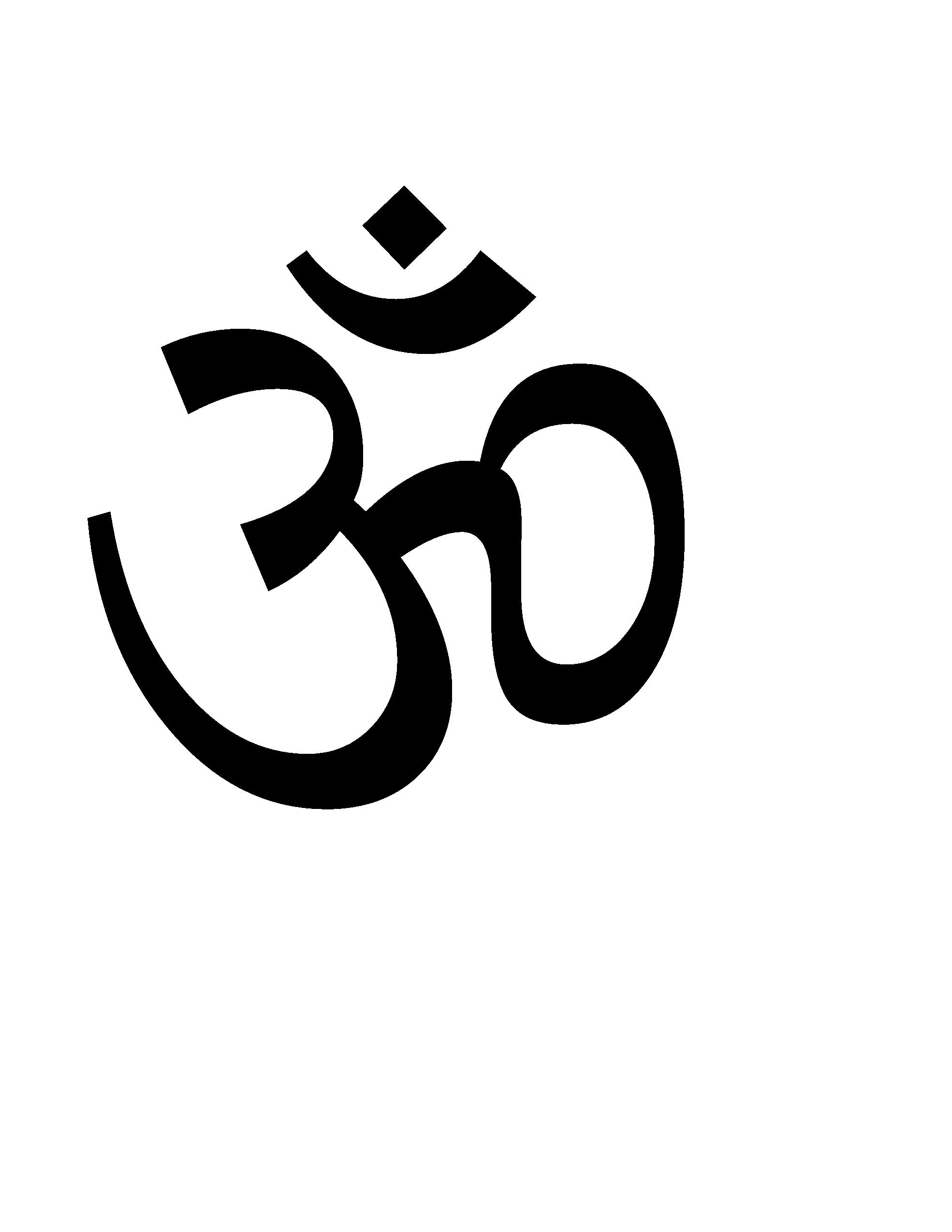 Om HD PNG - 91190