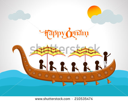 Onam Boat PNG - 77222