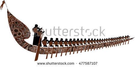 Kerala Boat race aka Vallam kali - Onam Boat PNG
