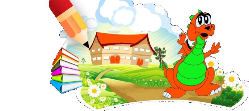 Brynhafren County Primary School - Our School PNG