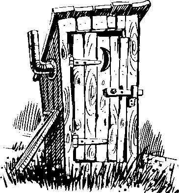 Outhouse. « » - Outhouse PNG HD