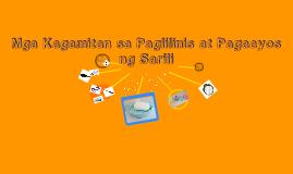Paglilinis Ng Tahanan PNG - 59321