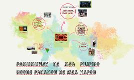 Paglilinis Ng Tahanan PNG - 59318