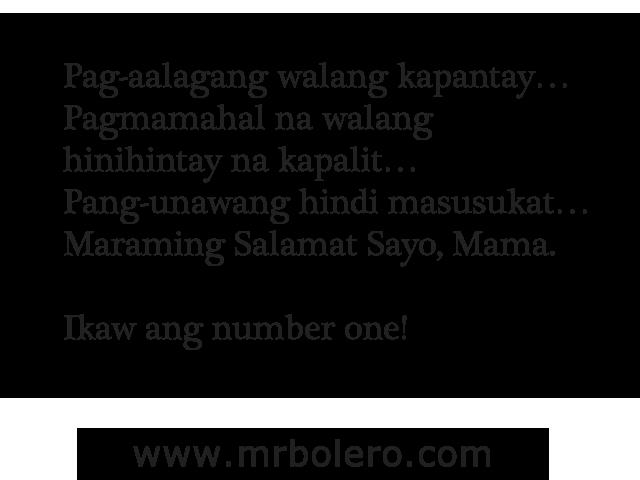Pagmamahal Sa Bayan PNG - 154758