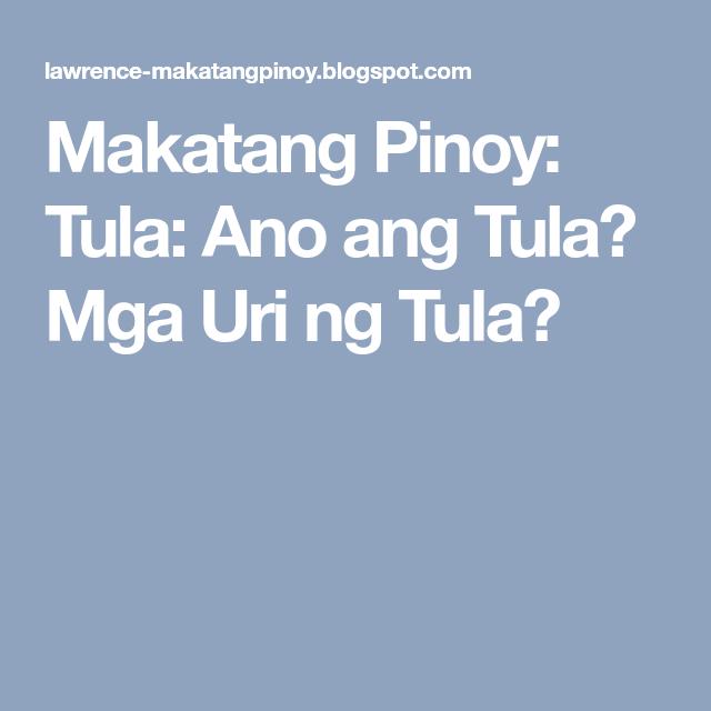 Pagmamahal Sa Bayan PNG - 154744
