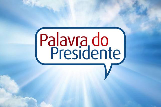 Palavra Fim PNG - 69720