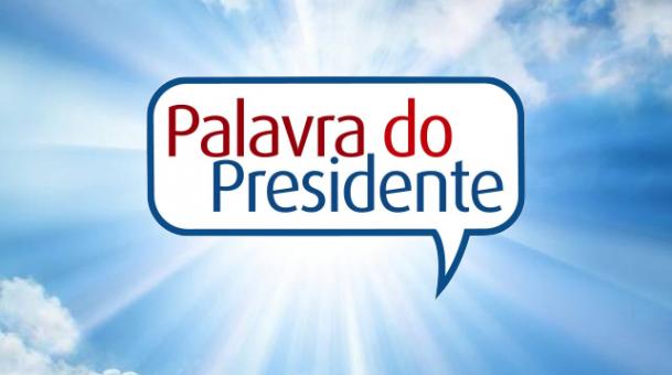 Palavra Fim PNG - 69715