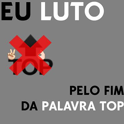 Palavra Fim PNG - 69709
