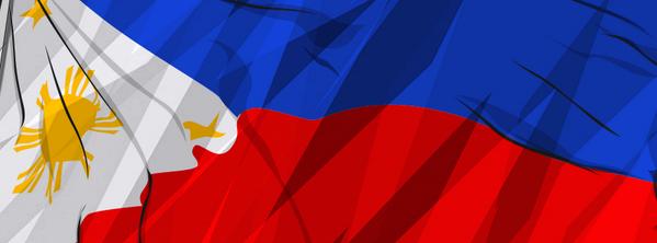 Pambansang Sagisag Ng Pilipinas PNG - 86355