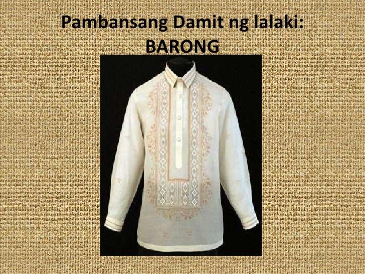 Pambansang Sagisag Ng Pilipinas PNG - 86365