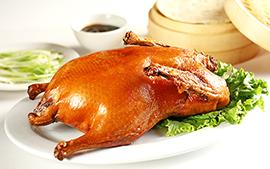 Peking Roast Duck - Peking Duck PNG