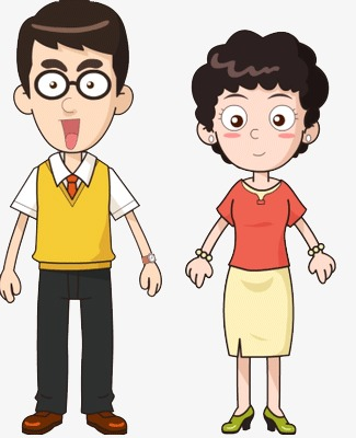People PNG Mom And Dad - 164970