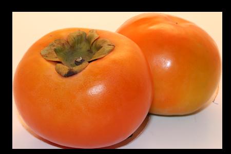Persimmon png - Persimmon PNG