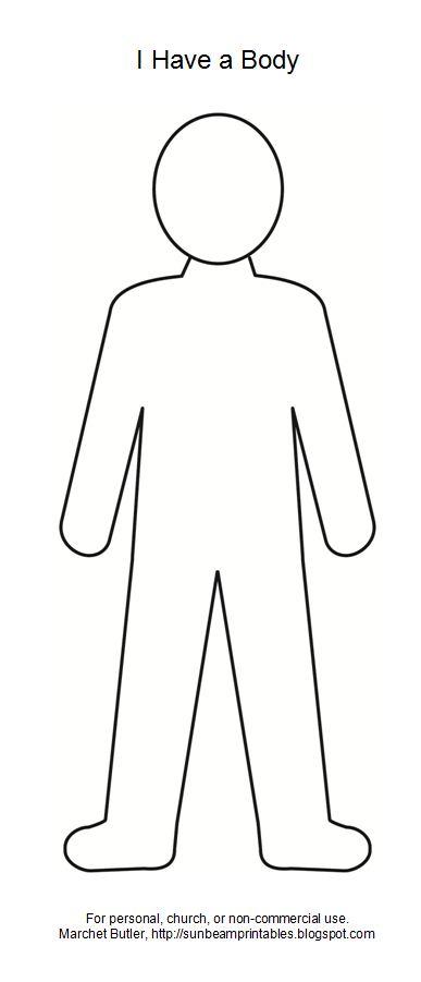 Person Outline Clip Art - 71232