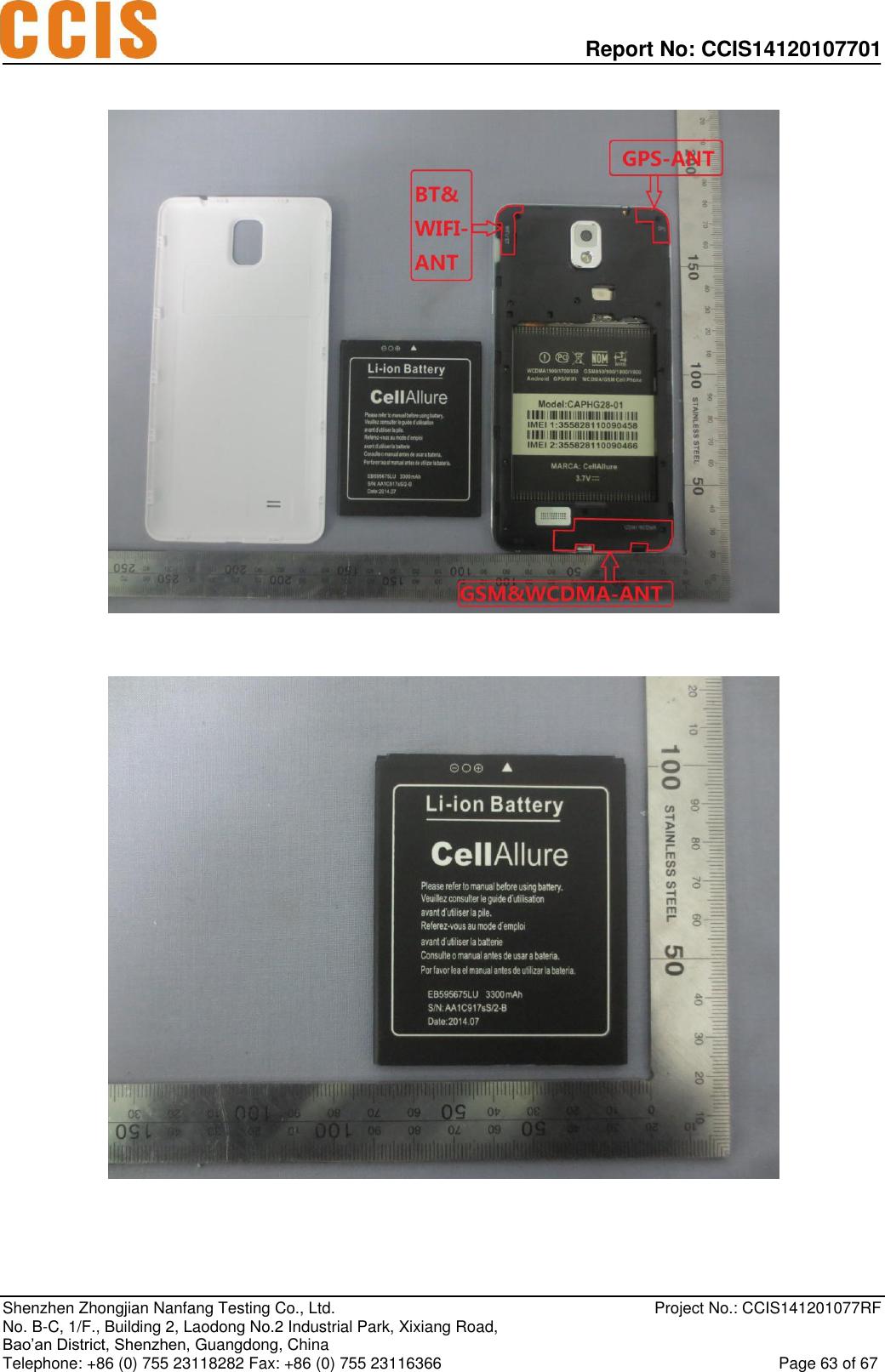 Page 1 of CAPHG28-01 Smart phone-BOOK II series Teardown Internal Photos HD - Phone Book PNG HD