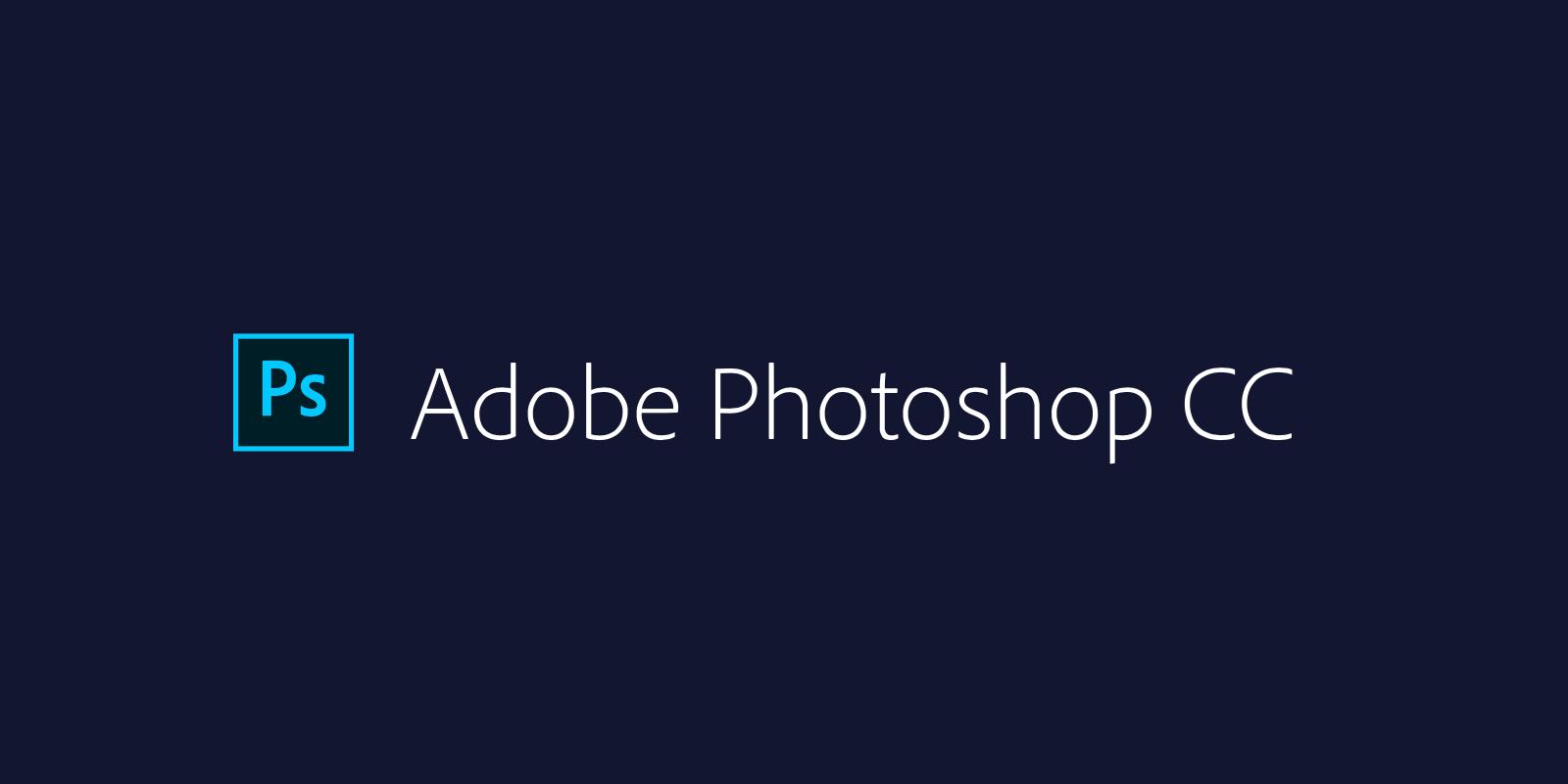 Photoshop Logo PNG - 9697