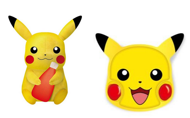 Among the prizes to be give away are 1000 ketchup-sporting Pikachu plush  toys and 1000 omelette plates shaped like Pikachuu0027s smiling face. - Pikachu Face PNG