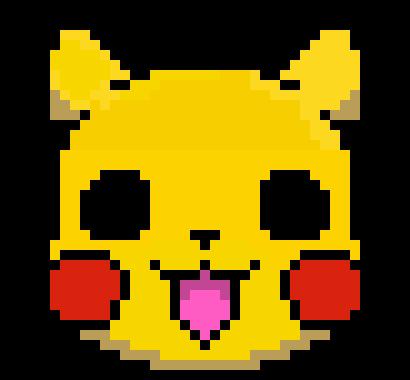 Pikachu Face PNG - 79934