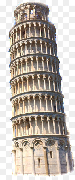 Free Clipart : Leaning tower