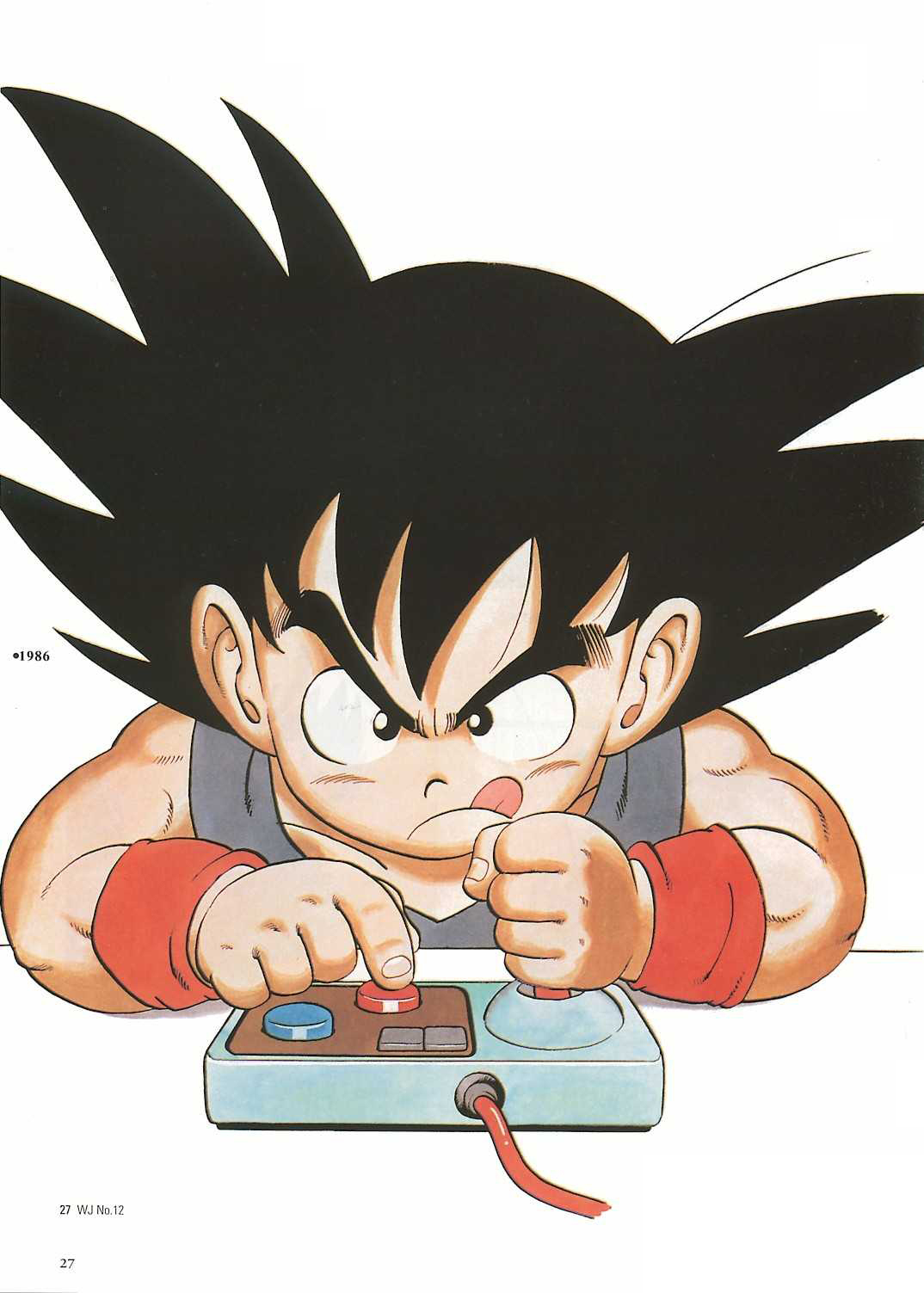 List of Dragon Ball video games | Dragon Ball Wiki | FANDOM powered by Wikia - Playing Video Games PNG