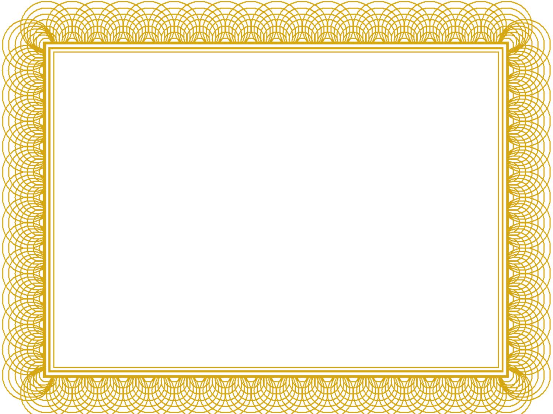 PNG Certificate Borders Free - 142023