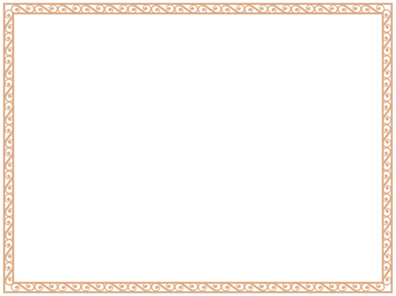 PNG Certificate Borders Free - 142009