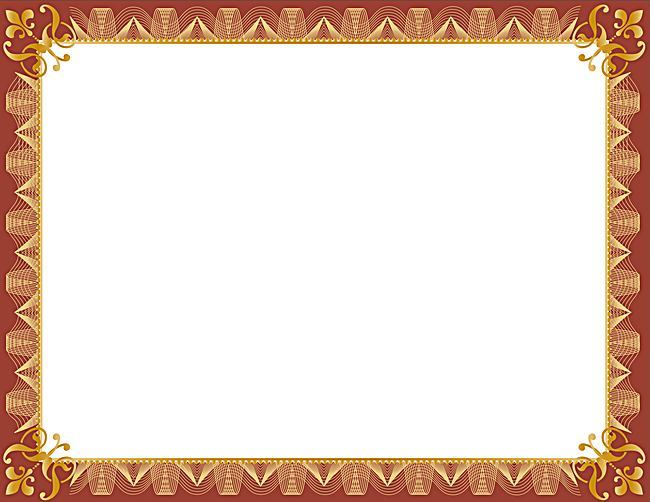 Vector European-style Business Education Background Material Certificate  Border, Vector, Gold Coffee Color - PNG Certificate Borders Free