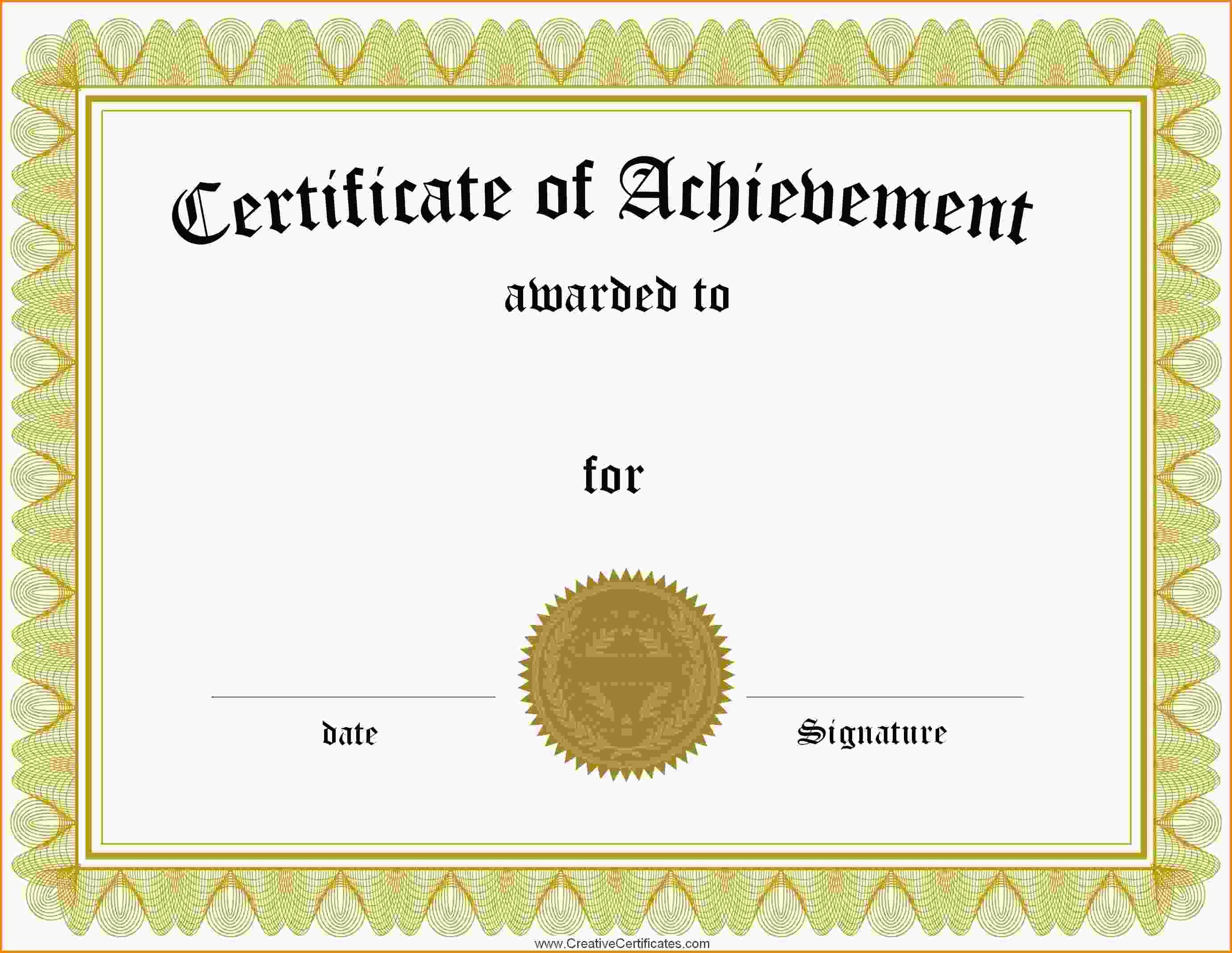 Png Certificates Award Transparent Certificates Awardg Images