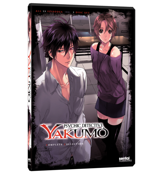 . PlusPng.com Psychic Detective Yakumo Complete Collection - PNG Detective Cartoon