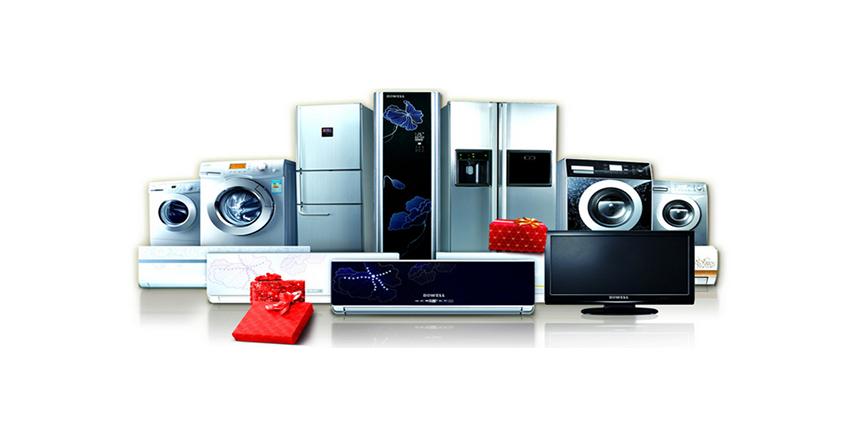 PNG Electronics - 63323