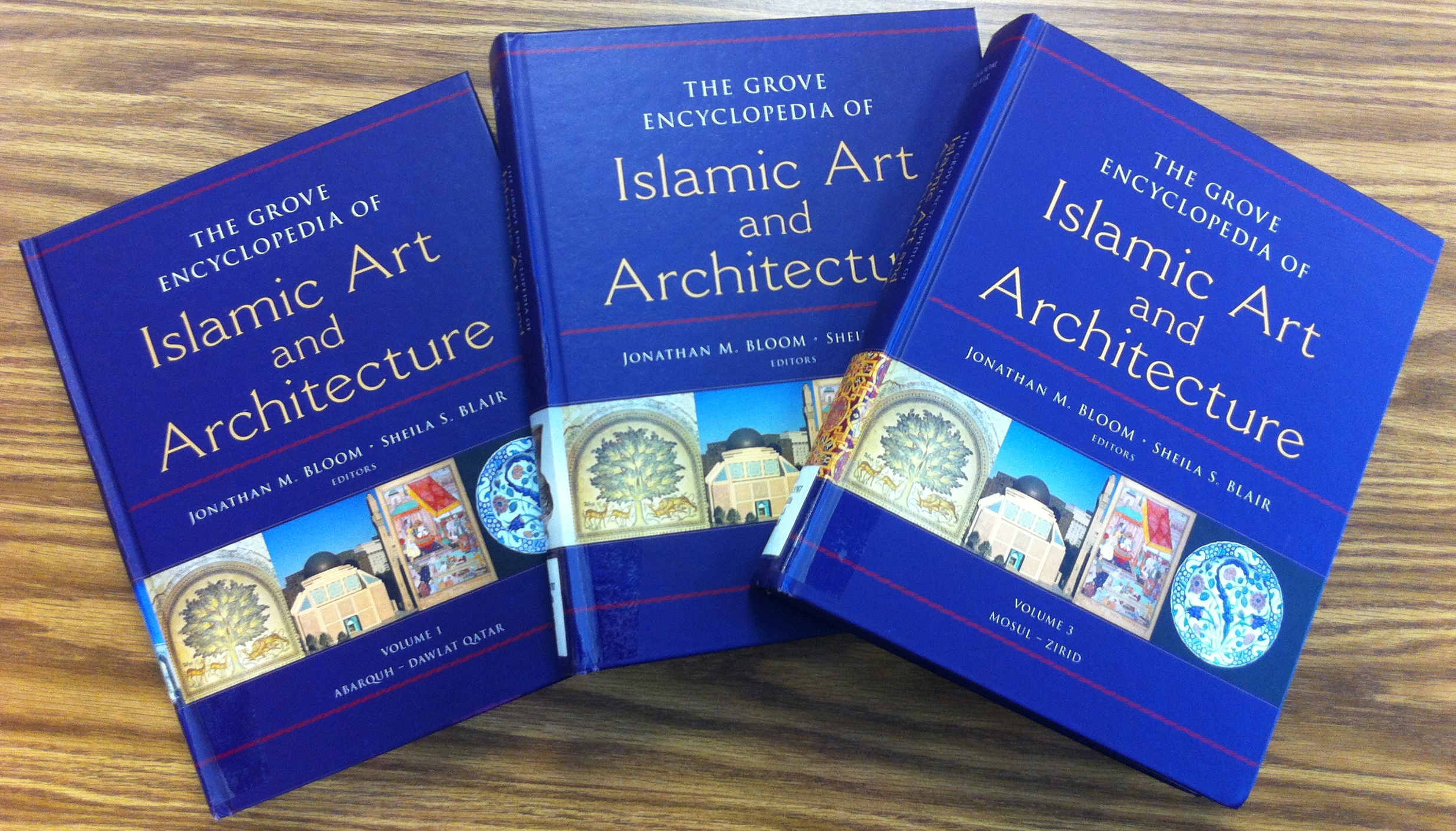 File:Encyclopedia of Islamic Art.png - PNG Encyclopedia