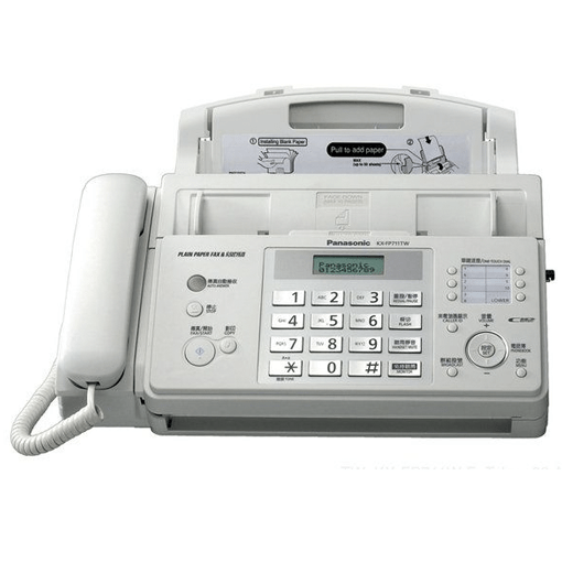 Panasonic Fax Machine FP711CX - PNG Fax Machine