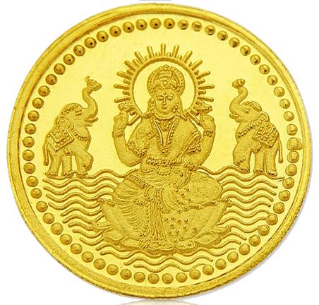 PNG File Name: Lakshmi PlusPng.com  - Lakshmi PNG