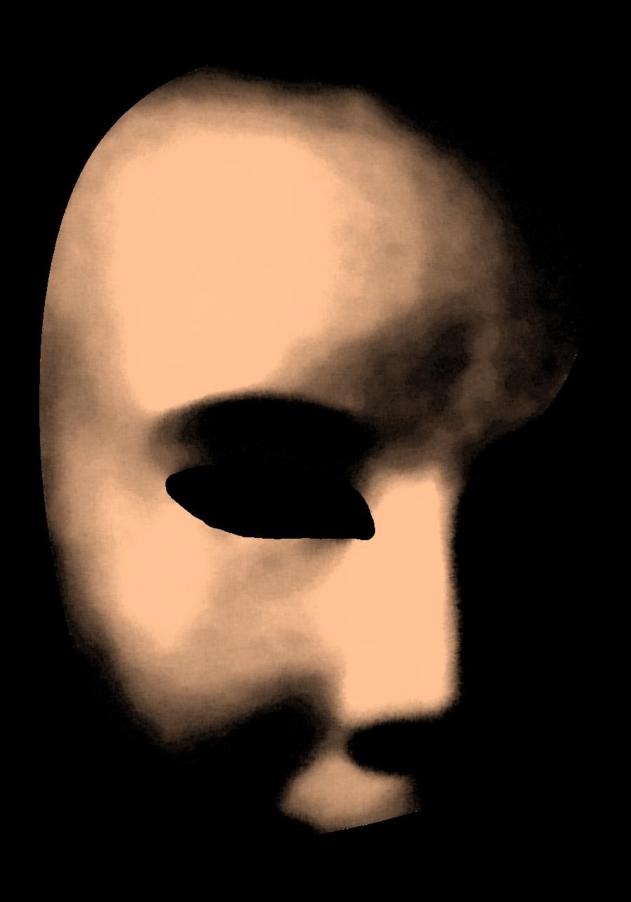 PNG File Name: Mask Transparent PNG - Mask PNG