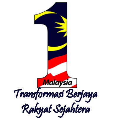 Both Merdeka 2011 logo are in .png format (the background is actually white  color). - PNG Hari Kemerdekaan