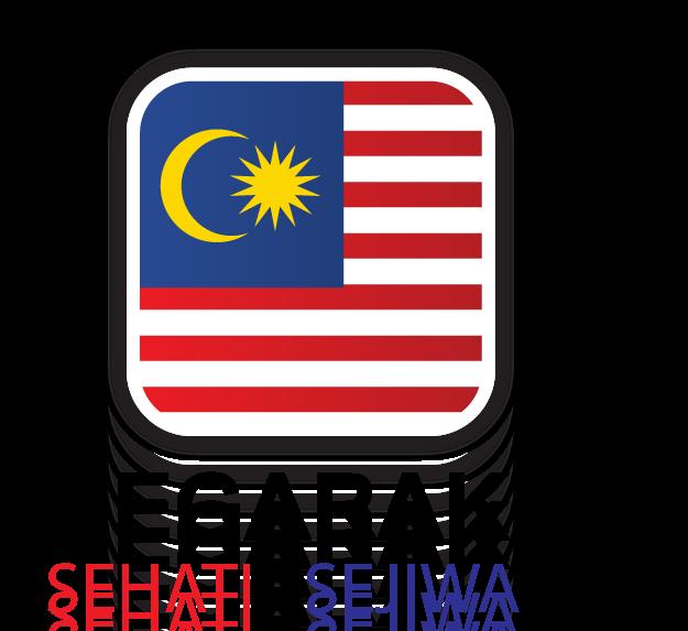 Logo tema hari kemerdekaan 2017 (Versi JPEG) - PNG Hari Kemerdekaan