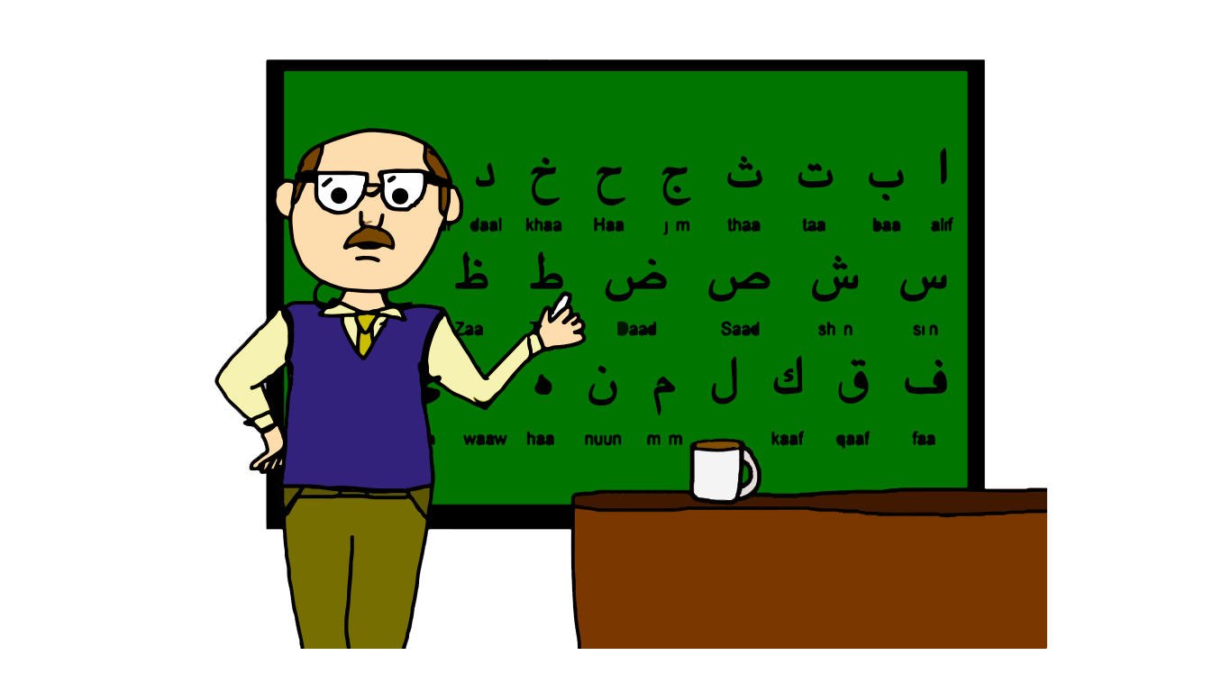 Arabic Reading Course - PNG HD For Teachers