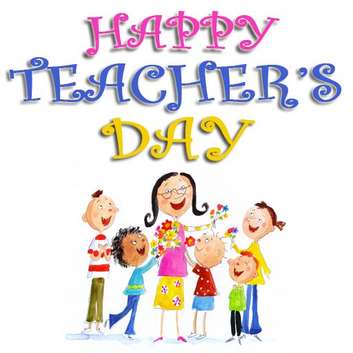 Clipart teachers day - PNG HD For Teachers
