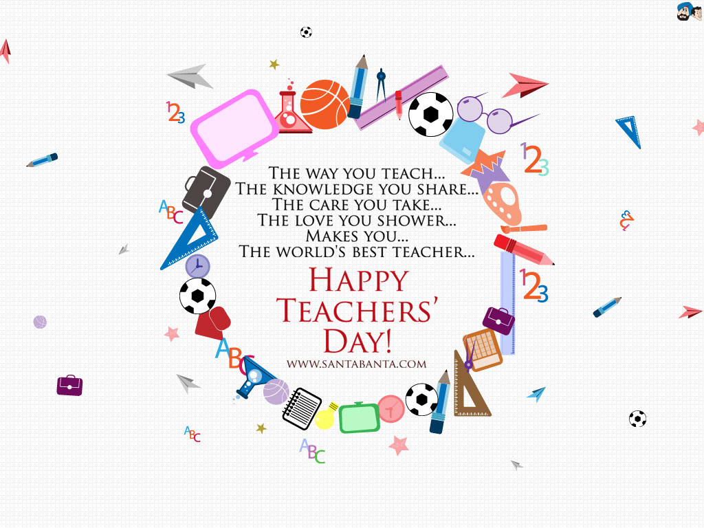 PNG HD For Teachers - 122925