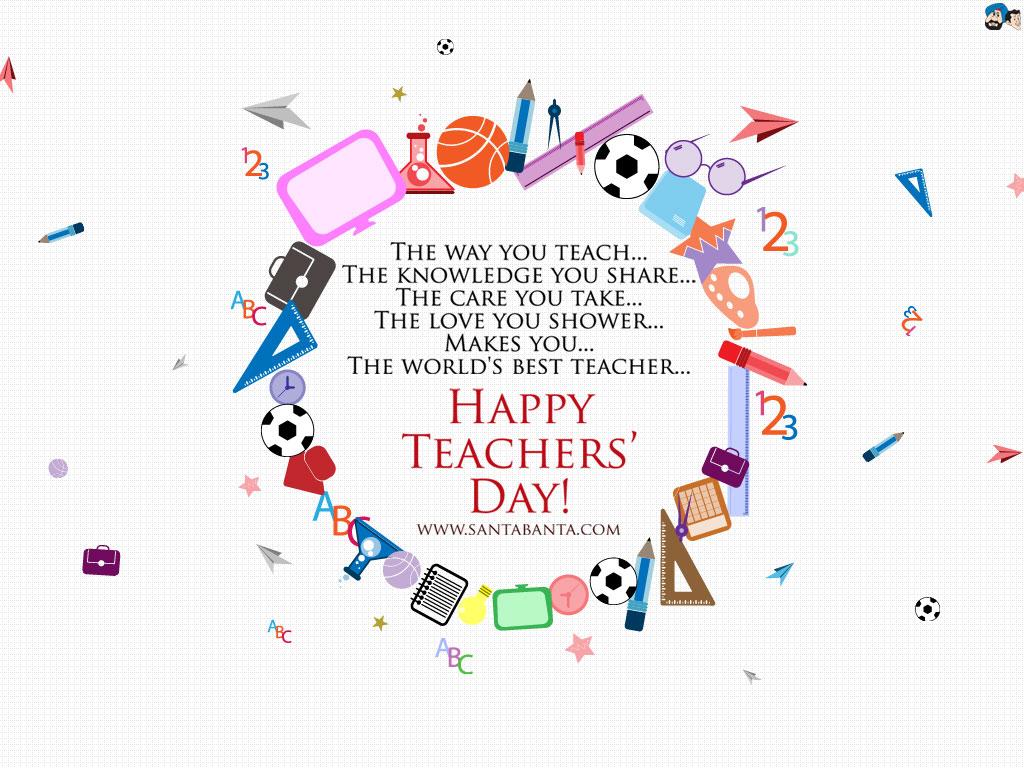 Teachers Day - PNG HD For Teachers