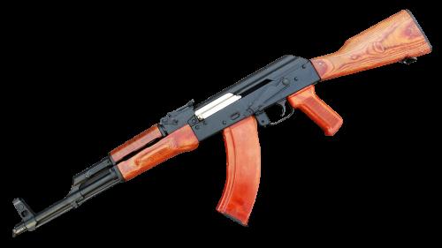 PNG HD Gun - 155051