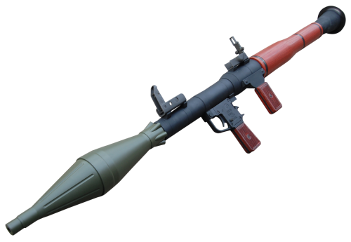 RPG Gun PNG Transparent Image