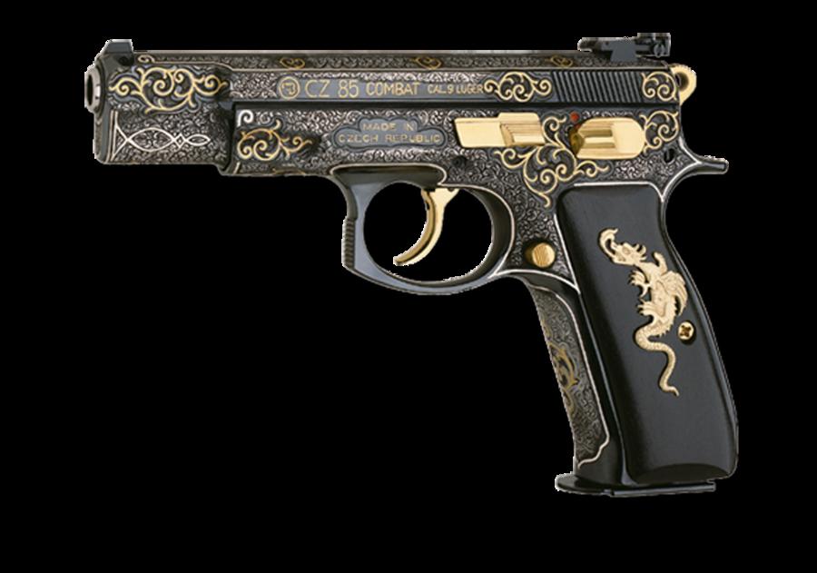 PNG HD Gun - 155048