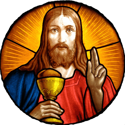 PNG HD Pictures Of Jesus - 146845
