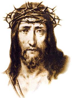 PNG Jesus Face - 69609