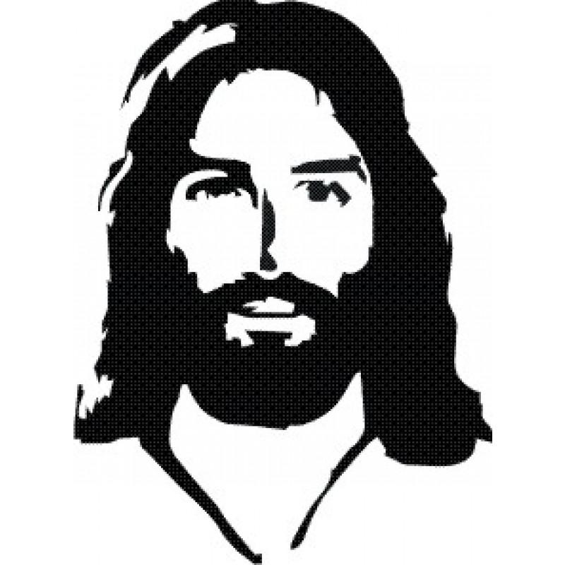 PNG Jesus Face - 69617