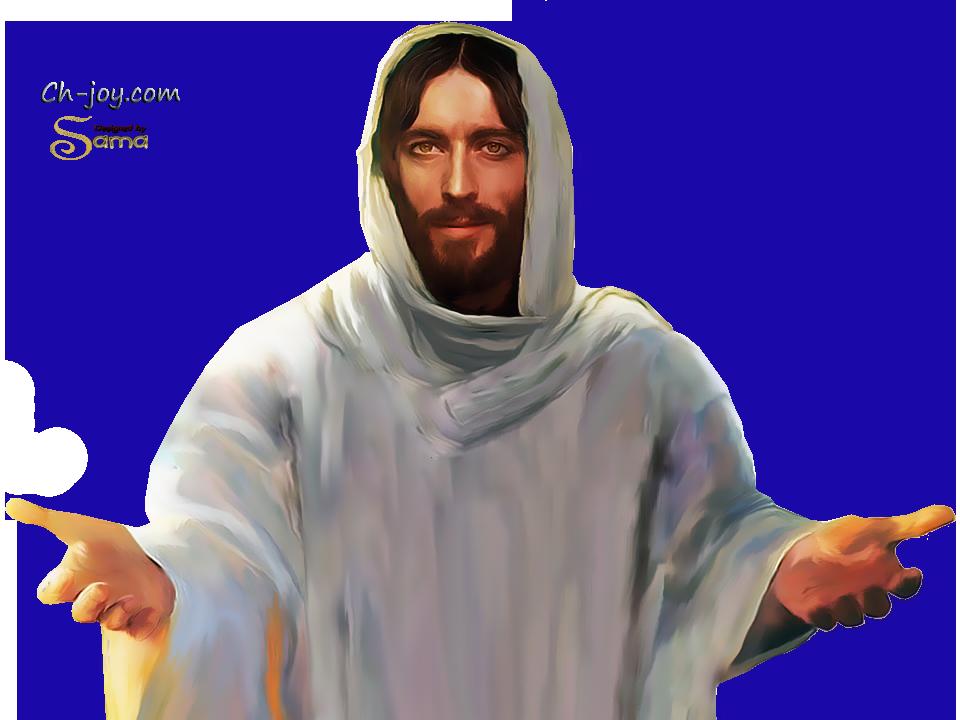 Jesus 3 - by sama by samasmsma PlusPng.com  - PNG Jesus