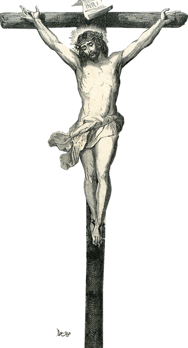 PNG Jesus On The Cross - 69832
