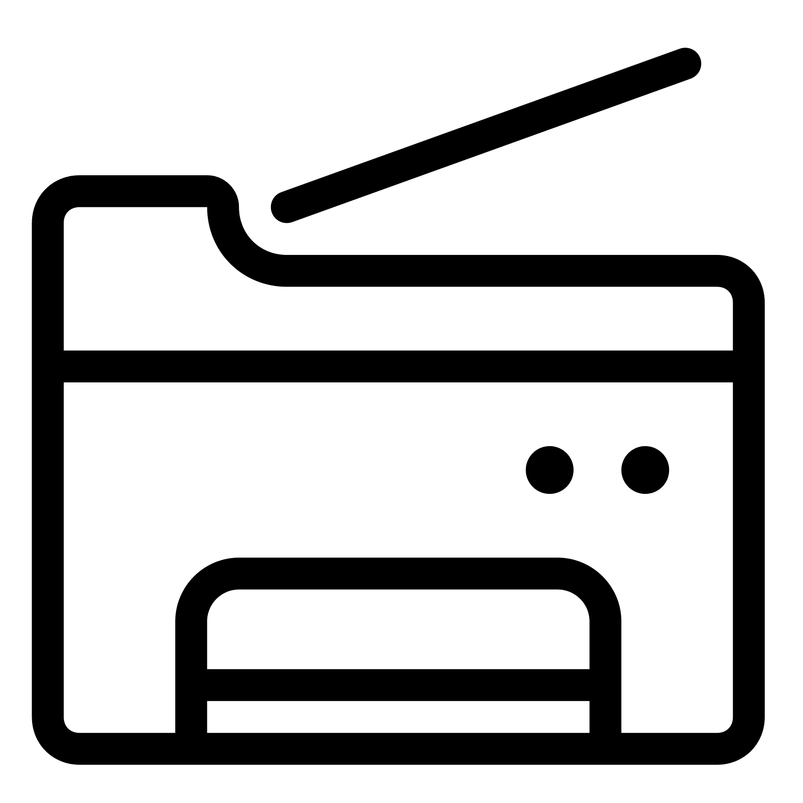 Kopierer Icon. PNG 50 px - PNG Kopierer